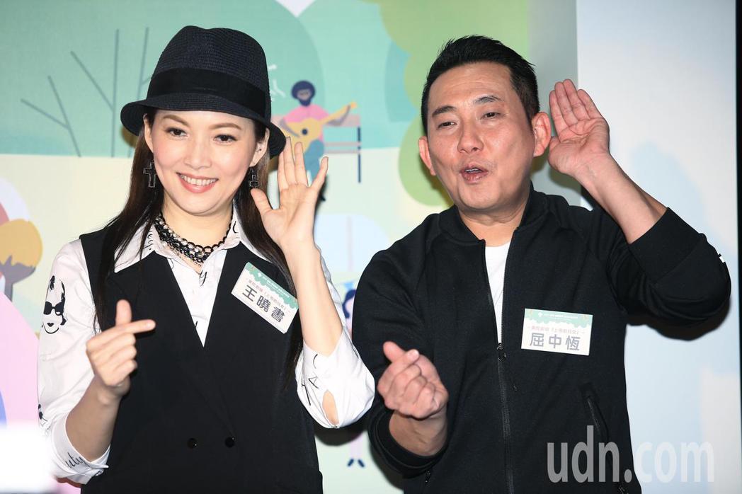 藝人 屈中恆(右)與王曉書(左)下午出席活動,分享幸福手語。記者陳正興/攝影