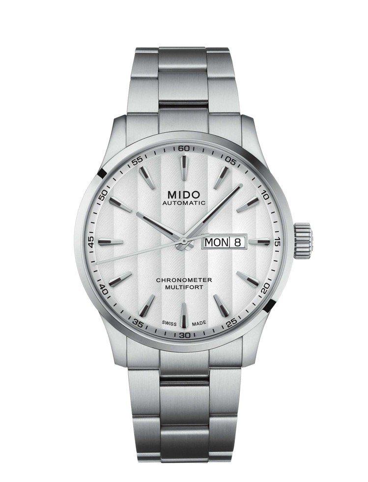 先鋒Multifort Chronometer系列腕表,白色表盤搭配不鏽鋼表殼、...