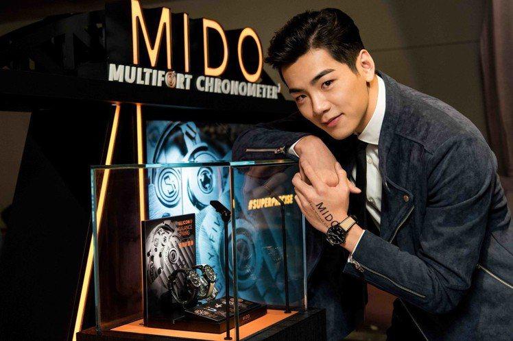 禾浩辰為了MIDO獻出他的首個腕表活動處女秀,並配戴全新先鋒Multifort ...