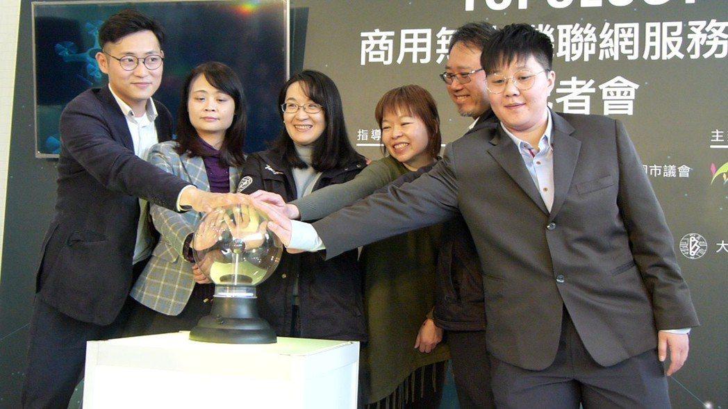 新明創業基地輔導的團隊航見科技、大數聚物聯科技公司在基地發表「TOPOLOGY商...