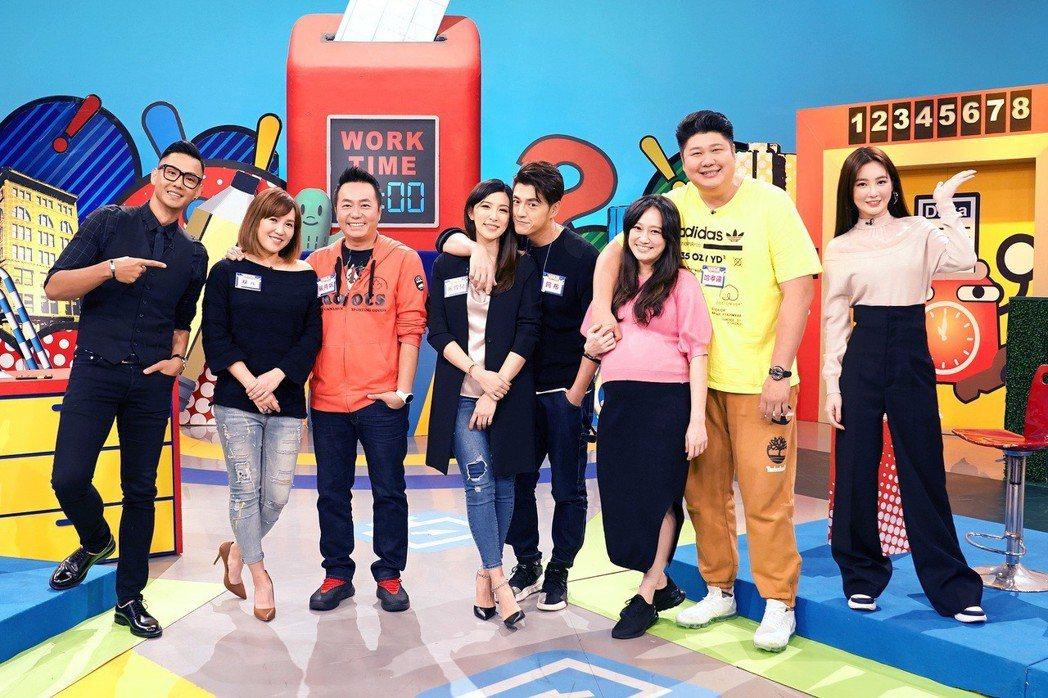 3對夫妻檔(左二起)張克帆和双兒、米雪兒和阿布、瑄瑄和哈孝遠上「上班這黨事」。圖