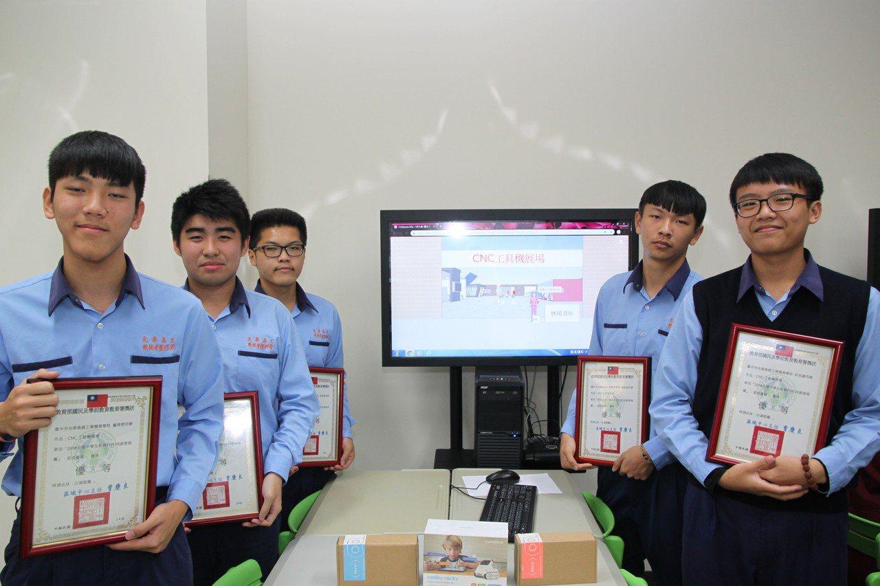 台中市光華高工機械科三年級學生製作的「CNC工具機展場」VR短片獲得「全國中學生...