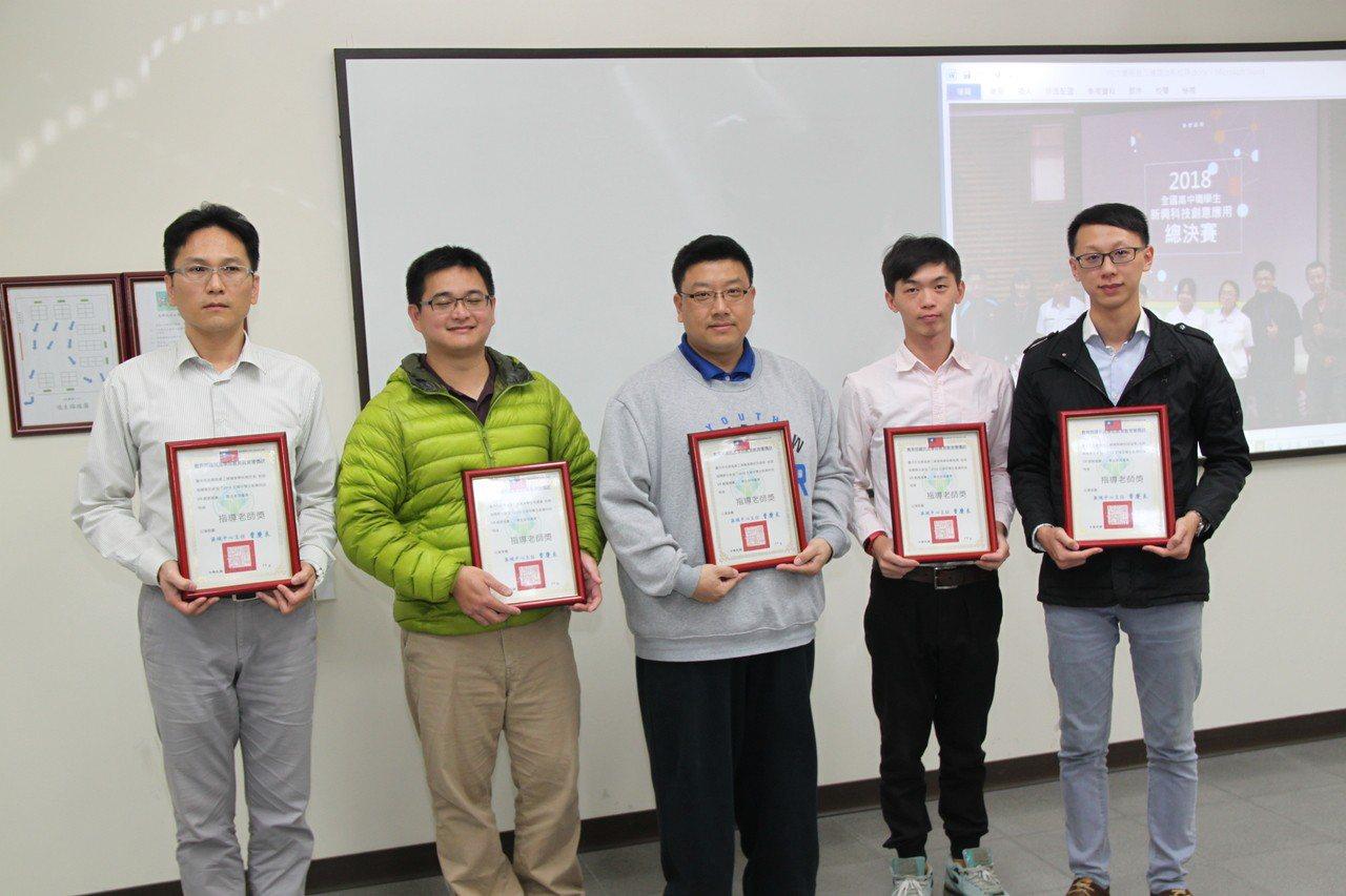 台中市光華高工學生參加「全國中學生新興科技VR創意競賽」囊括了包括第2、3名和第...