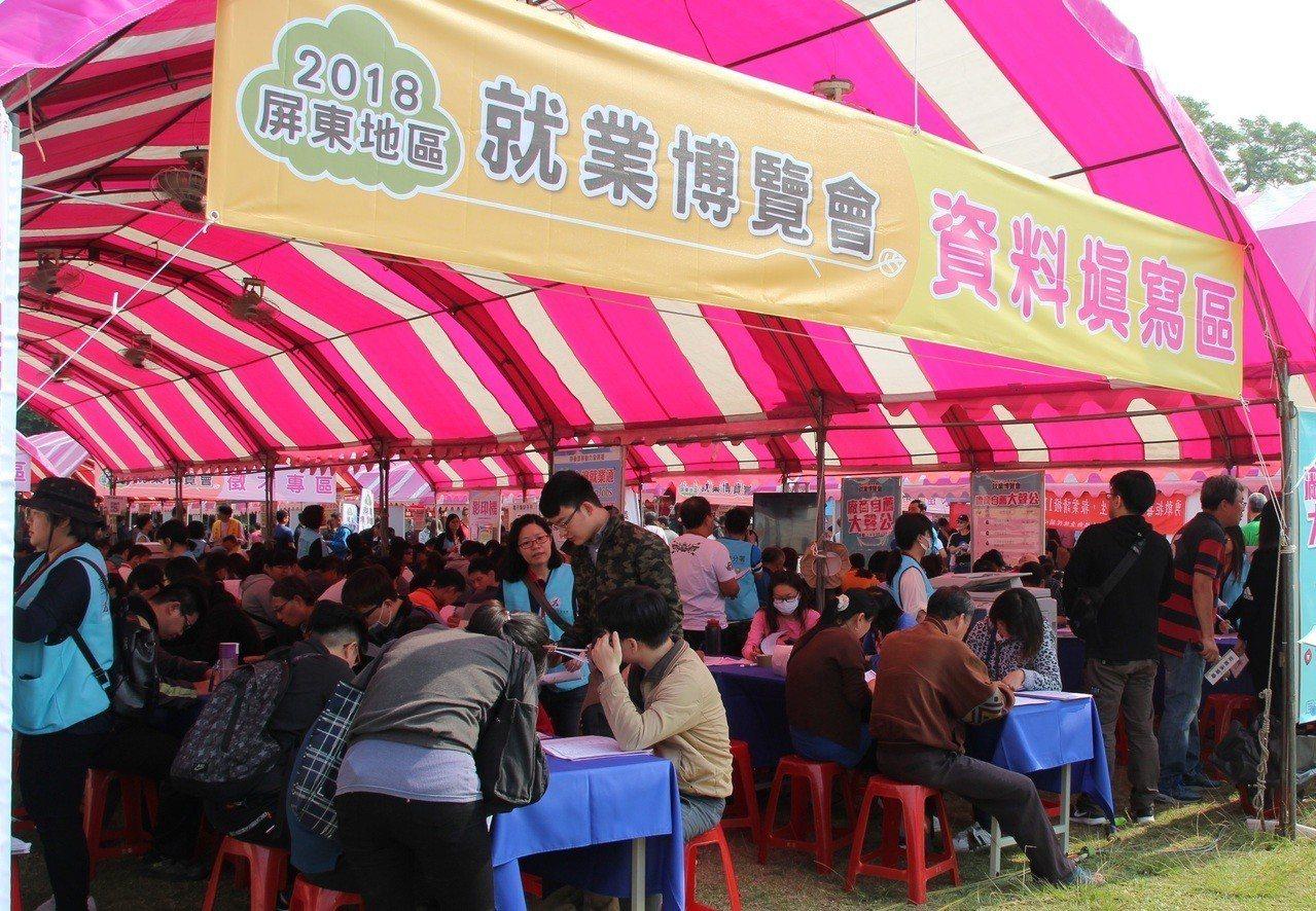 高屏澎東地區去年就業博覽會求職人潮。勞動力發展署/提供