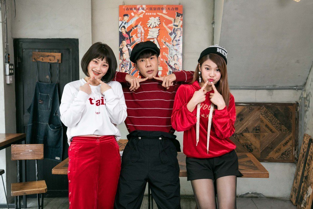 林進(中)、凡凡(左)和琳妲(右)為「恭喜八婆」電影造勢。圖/華映提供