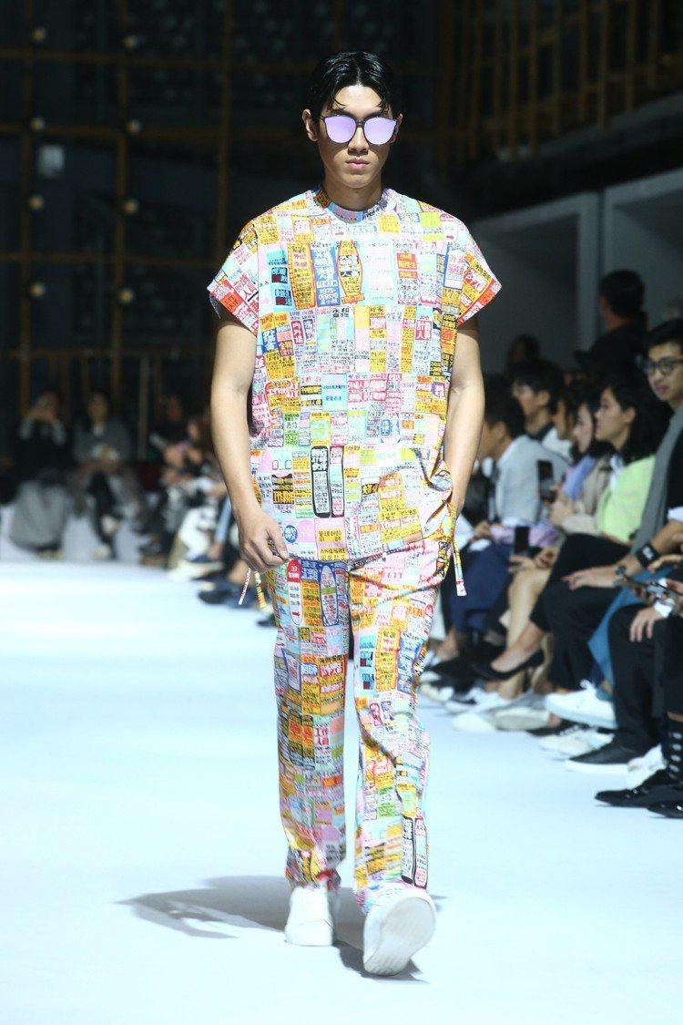 藝術家李漢強的作品成為DOUCHANGLEE 2019春夏設計概念的一部分。圖/...