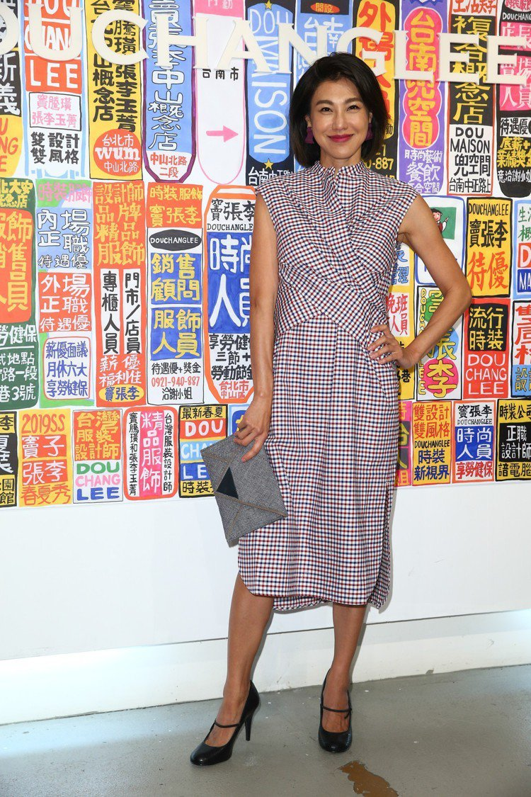 「鬆姐」徐曉晰是DOUCHANGLEE 2019春夏時尚大秀嘉賓。圖/記者葉信菉...