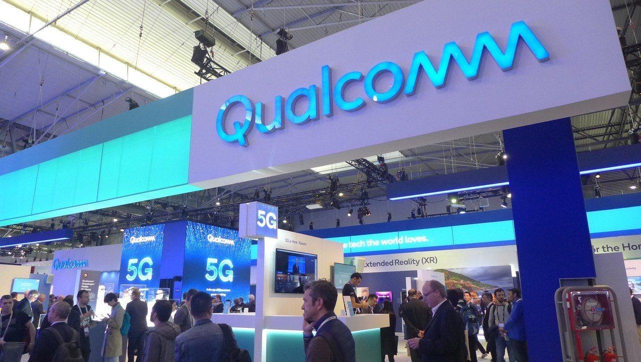 高通是晶片大廠,掌握5G首波浪潮,眾多廠商的5G手機都採用其處理器晶片驍龍855...