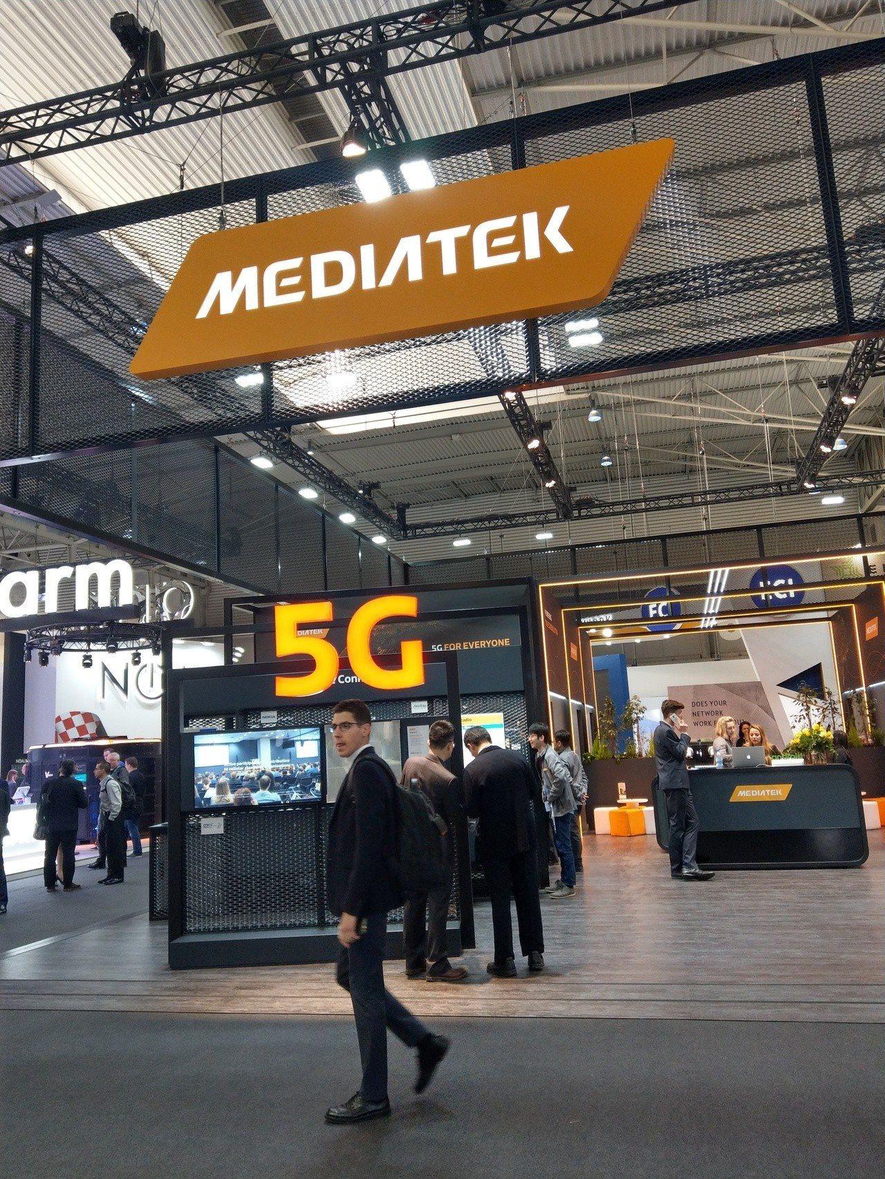 聯發科MWC展區,主打5G與AI技術。記者鐘惠玲/攝影