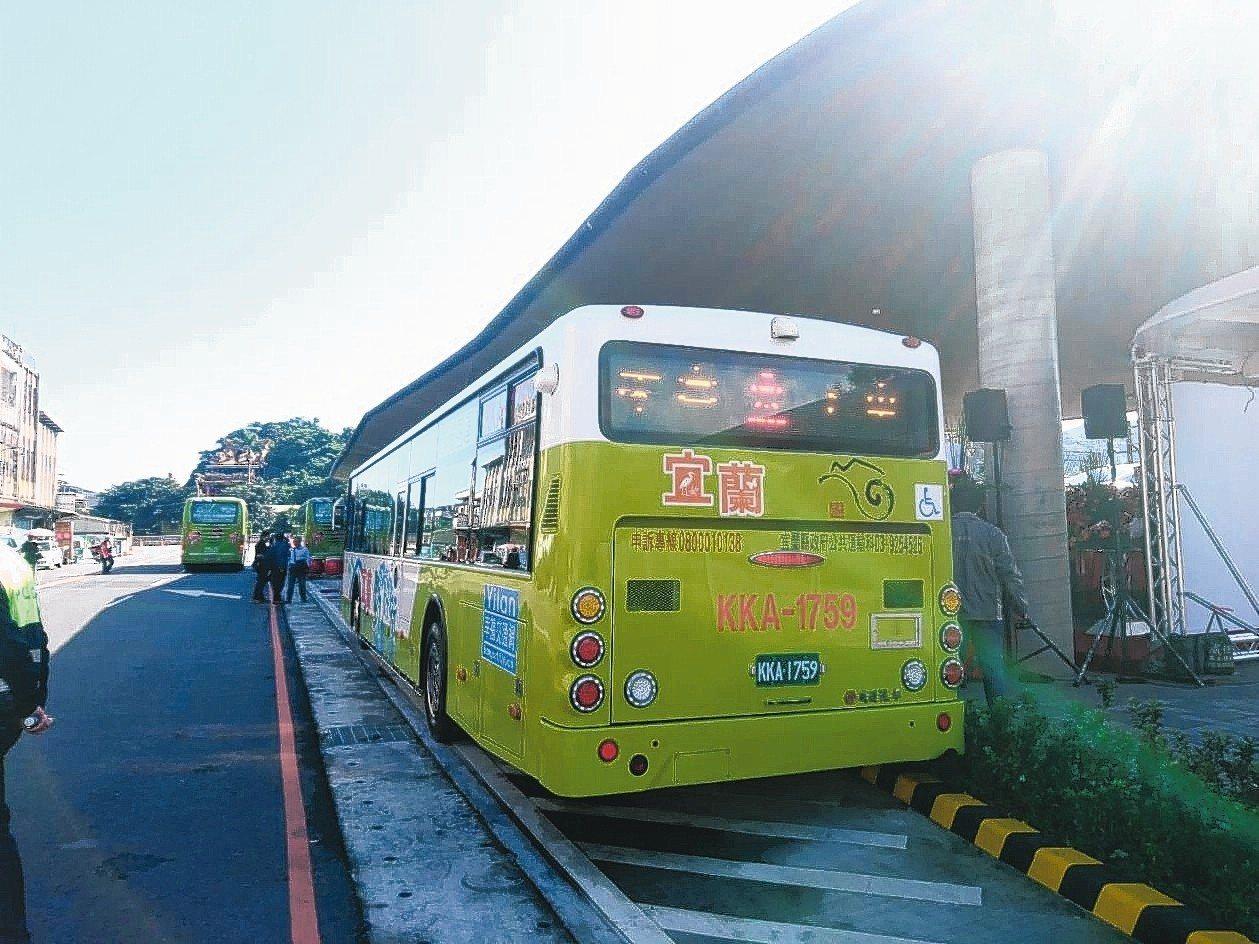 228連假蘇澳可直達台北,省20分鐘車程。 圖/聯合報系資料照片