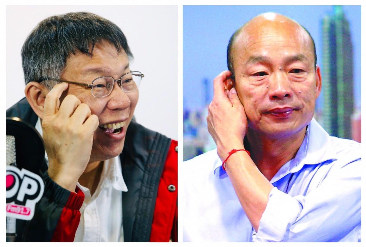 台北市長柯文哲(左)與高雄市長韓國瑜,2020大選動向備受關注。 圖/聯合報系資...
