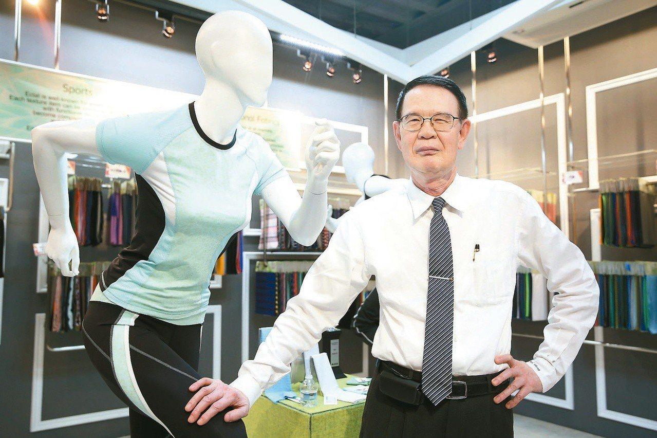 儒鴻董事長洪鎮海。圖/聯合報系資料照片