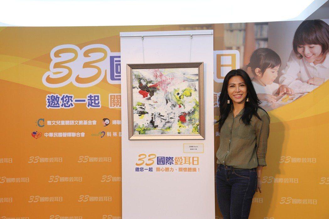 擔任此次公益大使的艾怡良,以自己的畫作鼓勵聽損朋友,積極面對人生。 科林助聽器/...