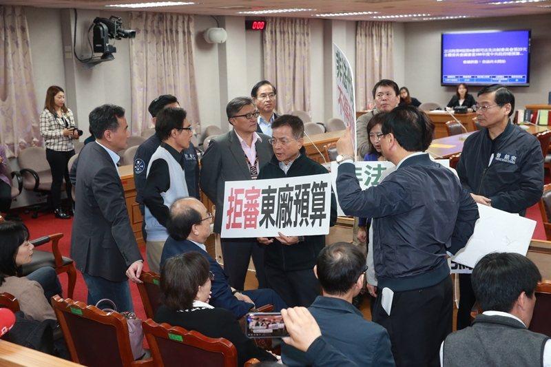 2018年12月,原訂排審促轉會的年度施政計畫及預算案,但在國民黨立委強力抗議阻擾下無法進行。 圖/聯合報系資料照