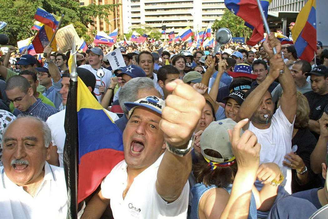 委內瑞拉的政治極化,本質上是某種形式的階級鬥爭。這也促使了石油產業的勞工貴族,加...