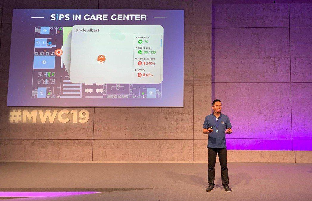 天奕科技前進MWC 2019,發表A.I.級醫療照護室內定位解決方案。 天奕科技...