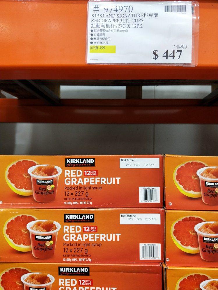 有網友在「Costco好市多 商品經驗老實說」分享購買撕開即食葡萄柚,引起網友熱...