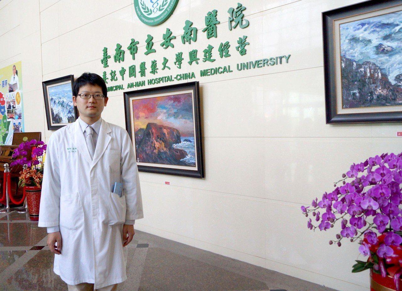 臺南市立安南醫院消化科蔡坤峰醫師。 圖/醫院提供