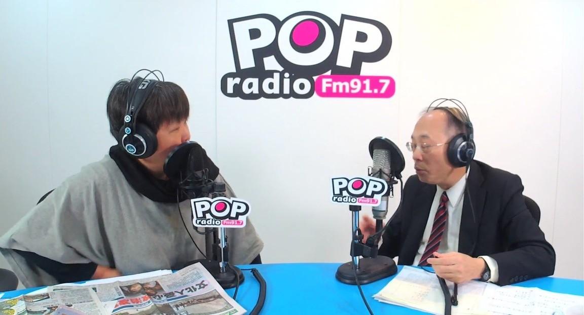 故宮院長吳密察接受POP Radio《Pop搶先爆》主持人黃光芹專訪 。圖/翻攝...