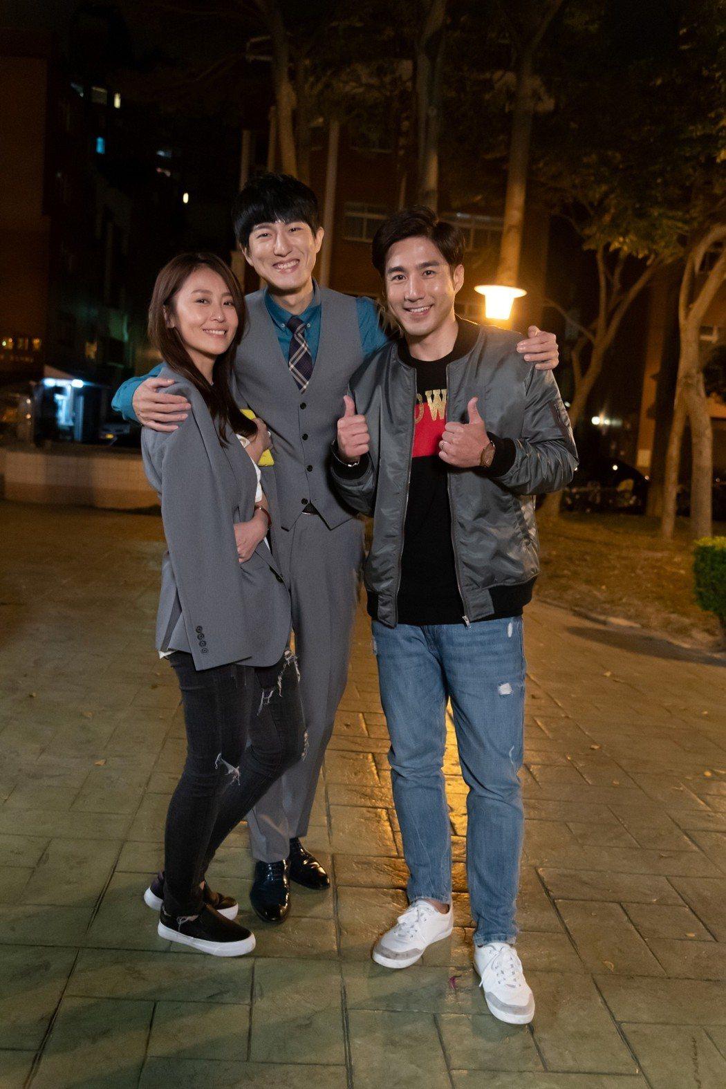 林昀希(左起)邱昊奇、許騰介。圖/三立提供