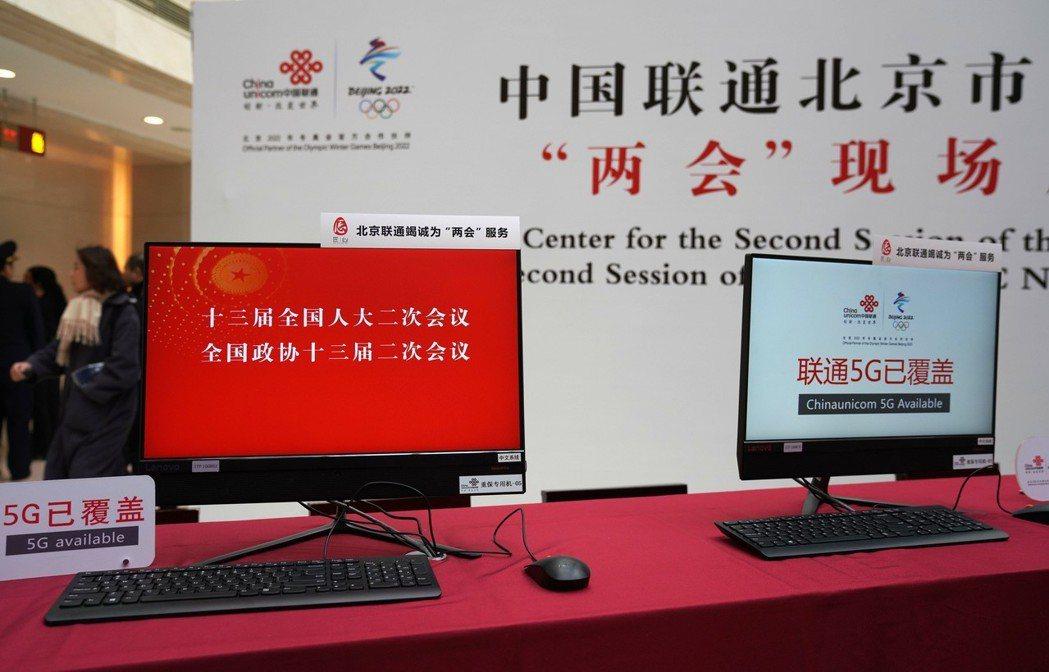 北京兩會新聞中心啟用,首次提供5G網路。(中新社)