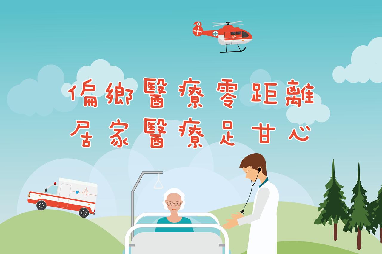偏鄉母中風兒眼疾就醫不易 「居家醫療服務」出手解困
