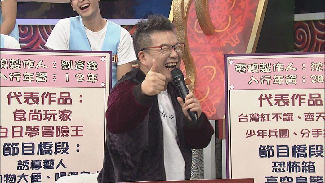 沈玉琳當年做許多綜藝節目。圖/中天提供