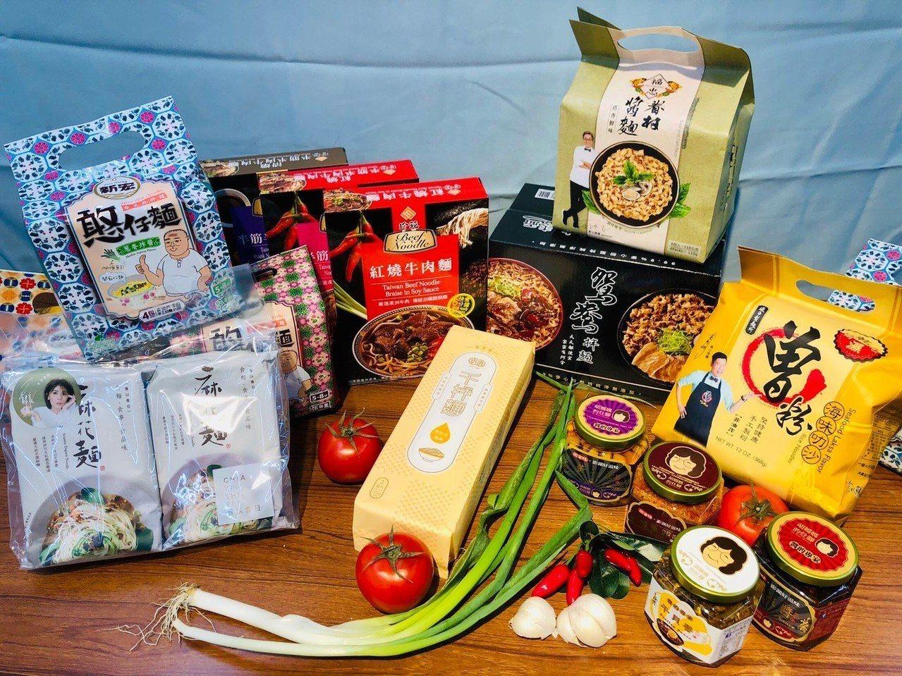228連假家樂福推出上百件商品買一送一促銷,以及優惠線上購物抽獎活動。圖/家樂福...