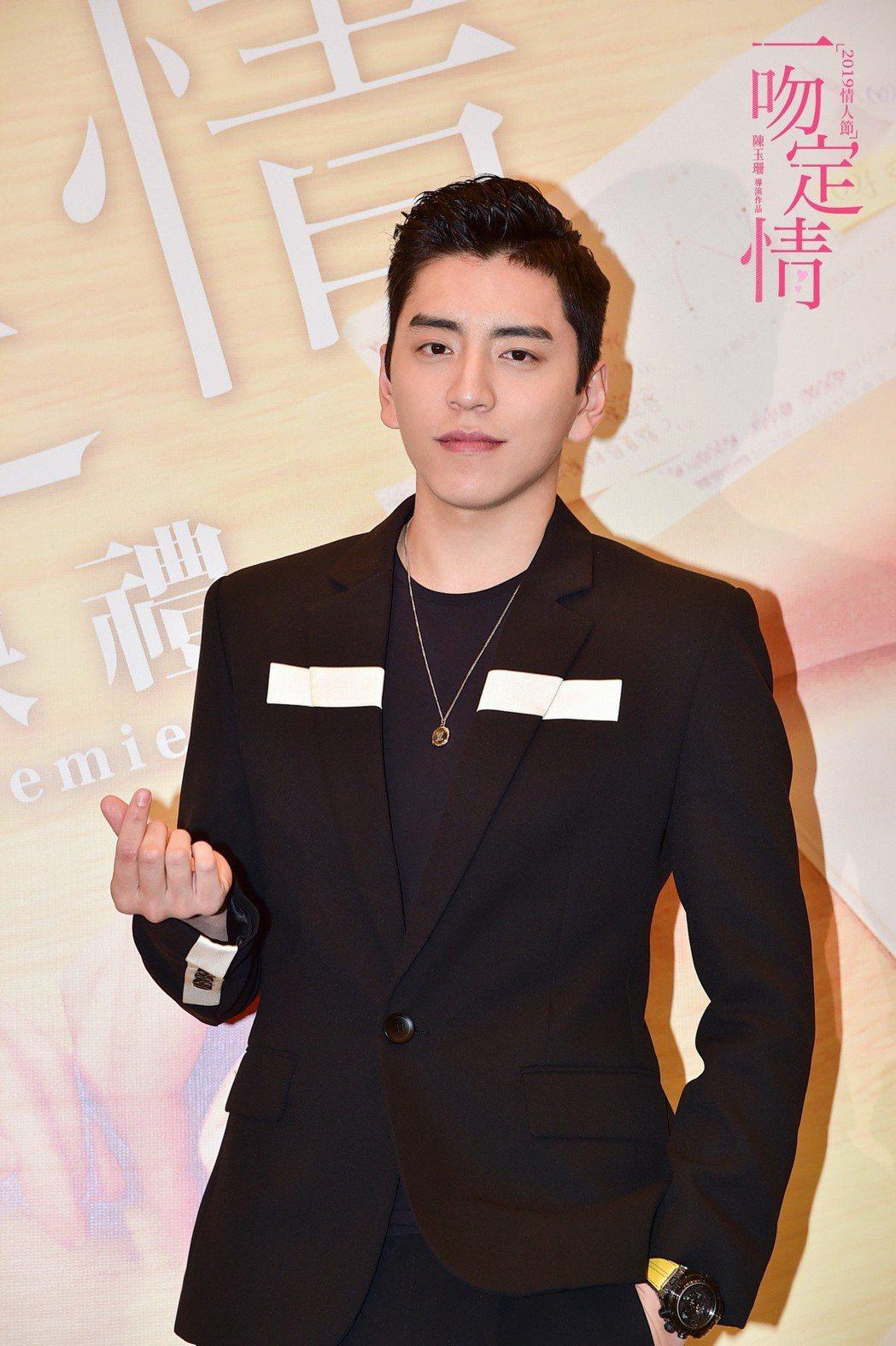 「一吻定情」今日在香港上映。圖/京騰娛樂提供