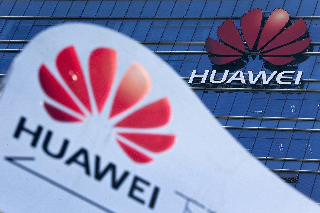 中國電信巨頭華為。美聯社