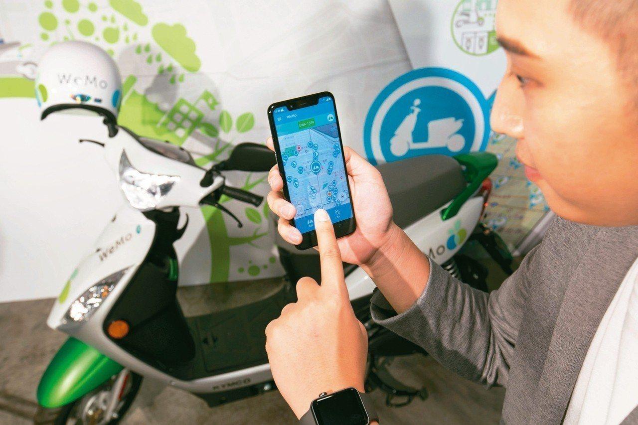 WeMo Scooter宣布持續擴大增車。 圖/WeMo提供