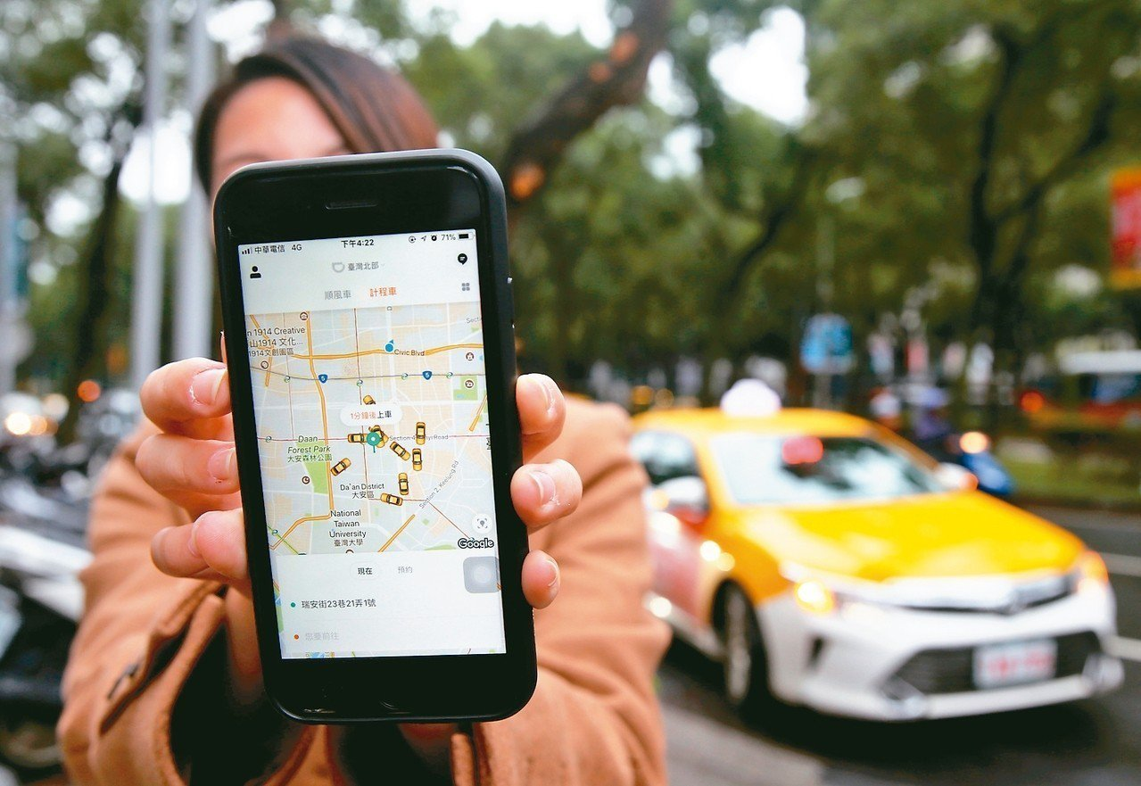 智慧交通時代來臨,叫車、停車用App更方便,除了Uber之外,國內計程車也紛紛推...