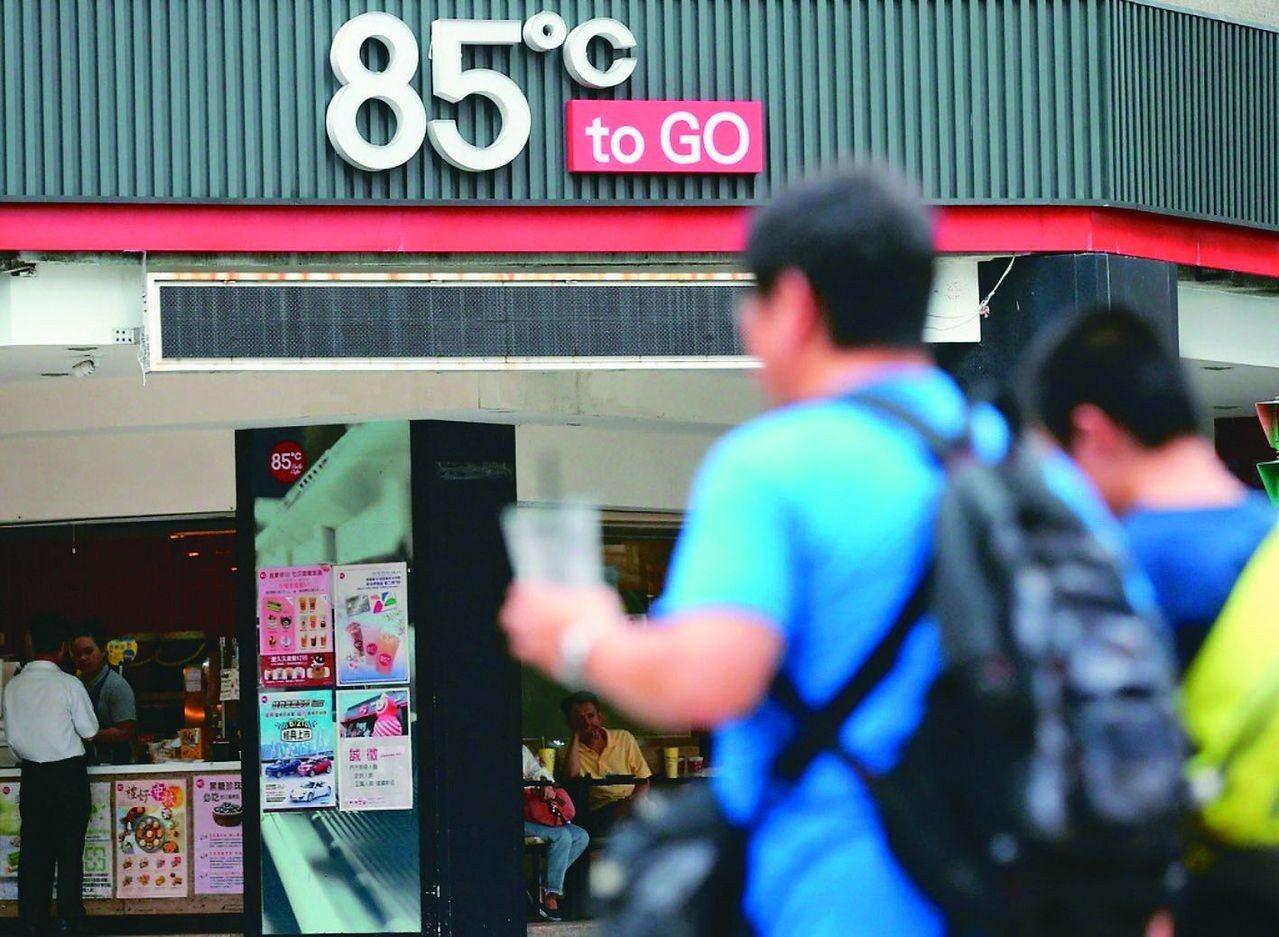 美食-KY旗下85度C。圖/聯合報系資料照片