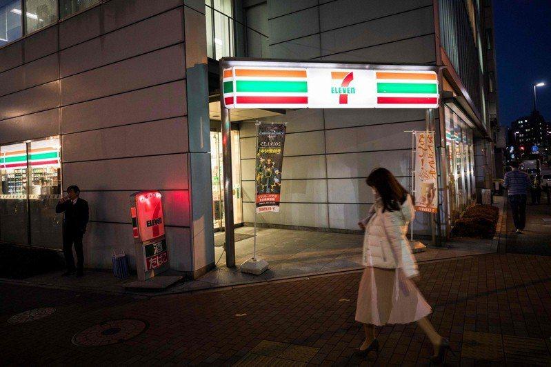 日本一家7-ELEVEn加盟店店長因為愛妻過世只營業19小時,被求償477萬。 法新社
