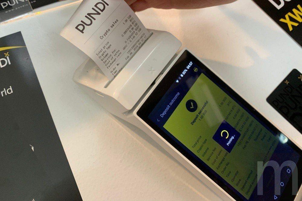 即便是透過POS系統購買數位貨幣,系統也會提供應有的收據,同時收據也會明載當下交...