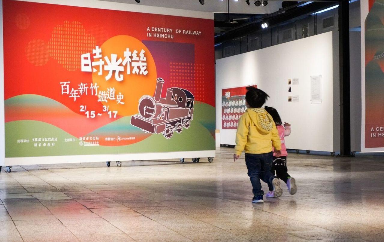 新竹市鐵道藝術村變身為展覽場域,展出「時光機-新竹百年鐵道史」,要帶領民眾遊歷百...