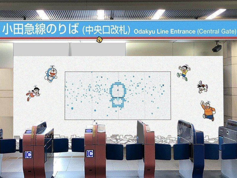 登戶車站改裝,充滿哆啦A夢元素。圖/小田急電鐵株式會社(C)Fujiko-Pro