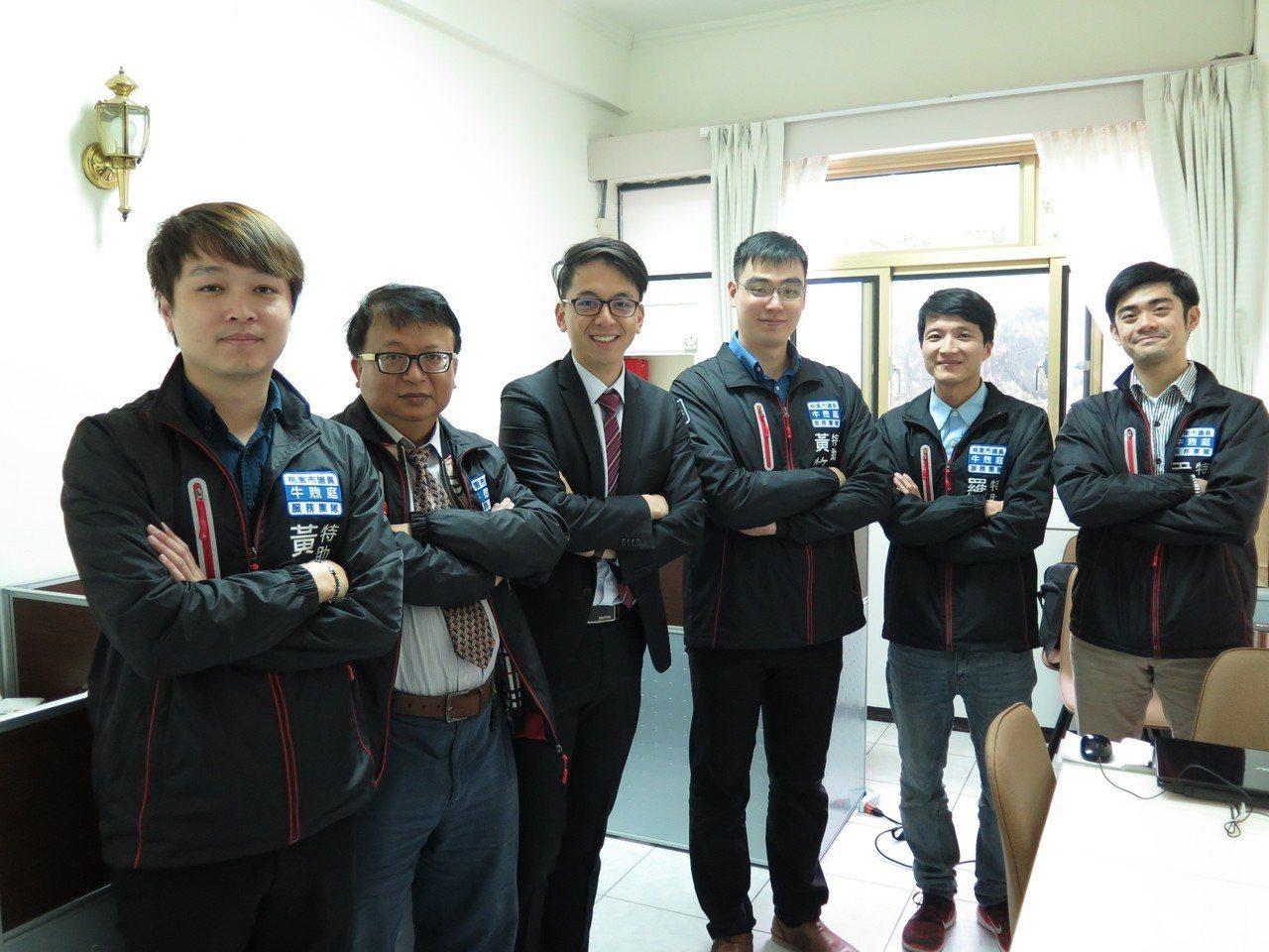 桃園市議員牛煦庭(左3)年僅28歲,服務團隊相當年輕,左起為特助黃承宏、辦公室主...