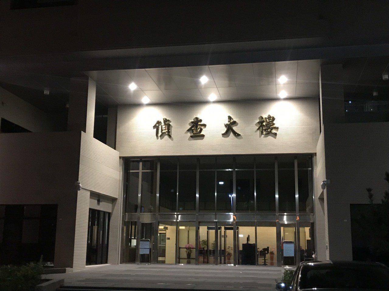 圖為士林地檢署偵查大樓。記者蕭雅娟/攝影