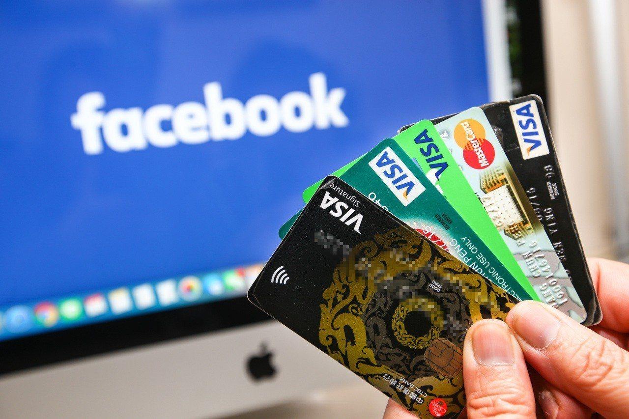 臉書是近年民眾通報假網拍風險最高的平台,其中「一頁式廣告」樣態最具風險。記者王騰...