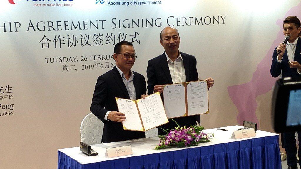 高雄市長韓國瑜與新加坡FairPrice超市簽3年各100萬星幣的採購合約。 圖...