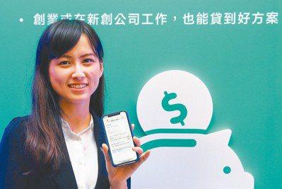 陳小萍是剛學校畢業的社會新鮮人,雖然沒有和銀行往來借款的經驗,屬於信用小白,也就...