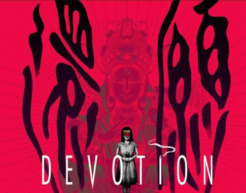 台製恐怖遊戲《還願 DEVOTION》。 圖片來源/擷取自赤燭遊戲官網