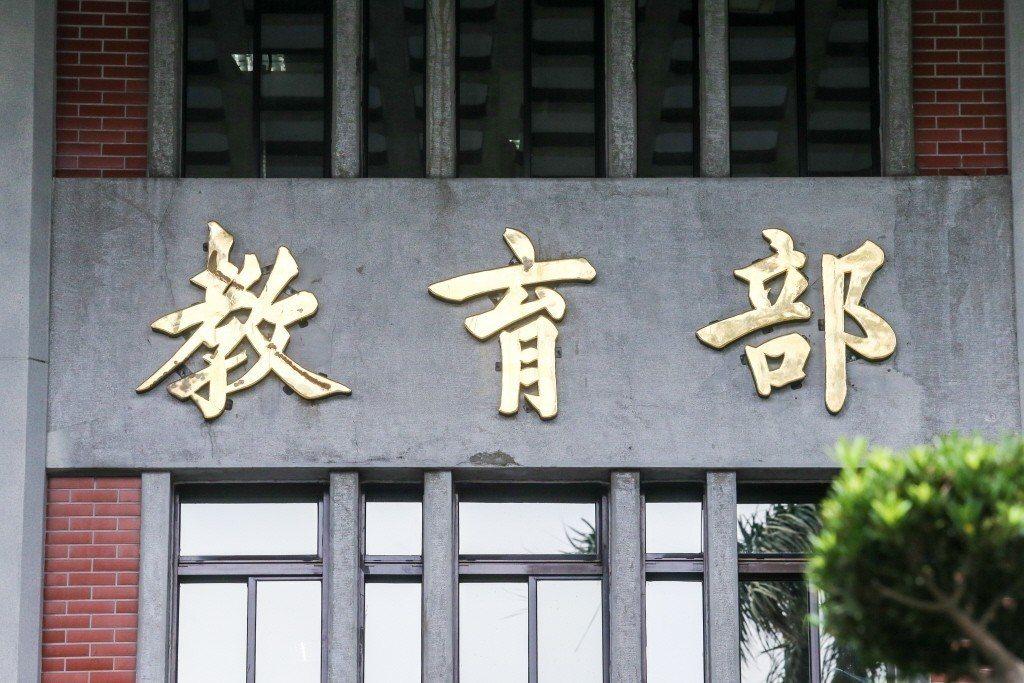 網傳中國「高等院校展示會組委會」以不協助台校在中國的招生工作相逼,發文要台灣大專...