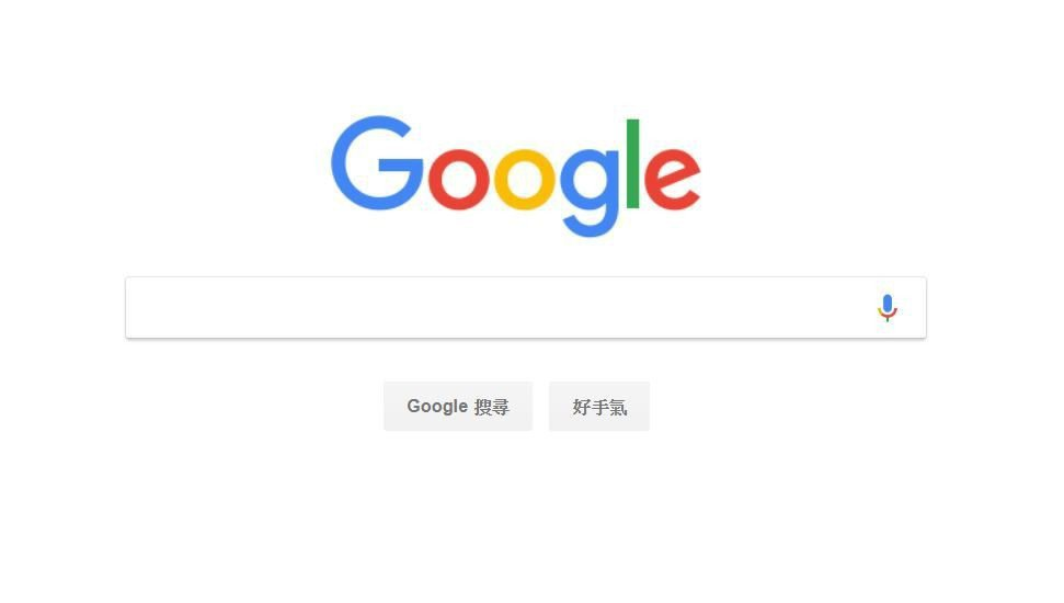 截自Google.com