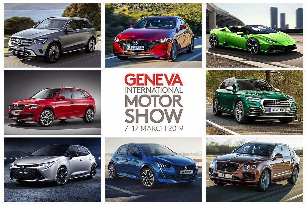瑞士日內瓦車展將於3月5日開放媒體採訪,許多新車也早就先公開相關資訊。 圖/各車廠提供