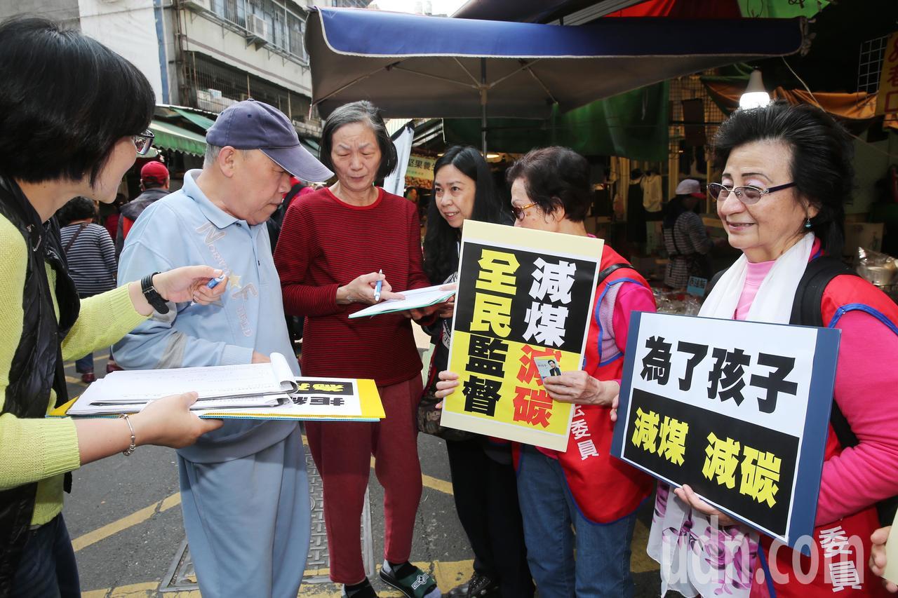 費鴻泰、郝龍斌、曾銘宗、賴士葆、徐巧芯等人,上午在台北永春市場發起「核能減煤公投...