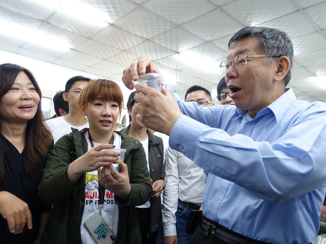 台北市長柯文哲對一隻青蛙也能高價賣到紐約去,覺得太驚奇。記者翁禎霞/攝影