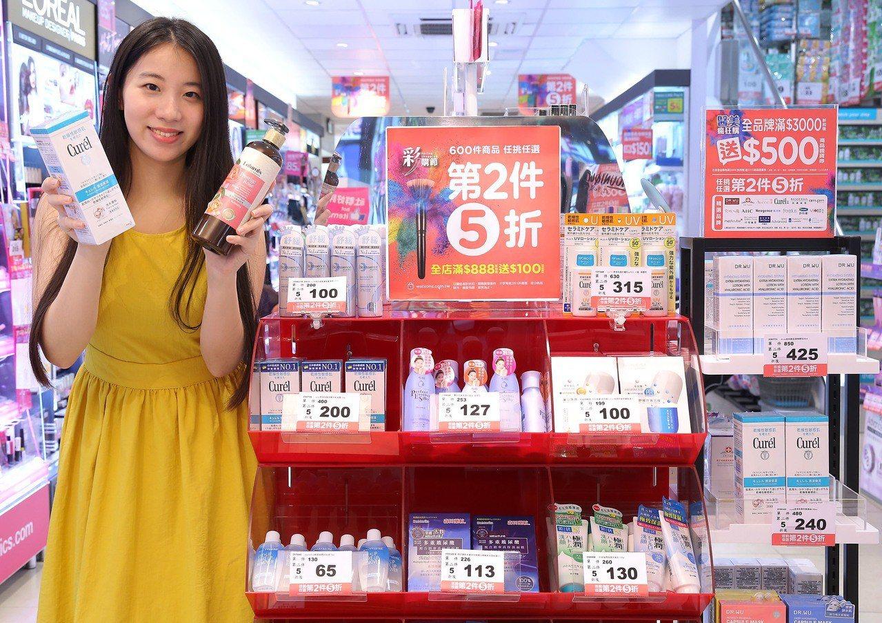 屈臣氏即日起至3月27日推出「Spring Shopping彩購節」,祭出600...
