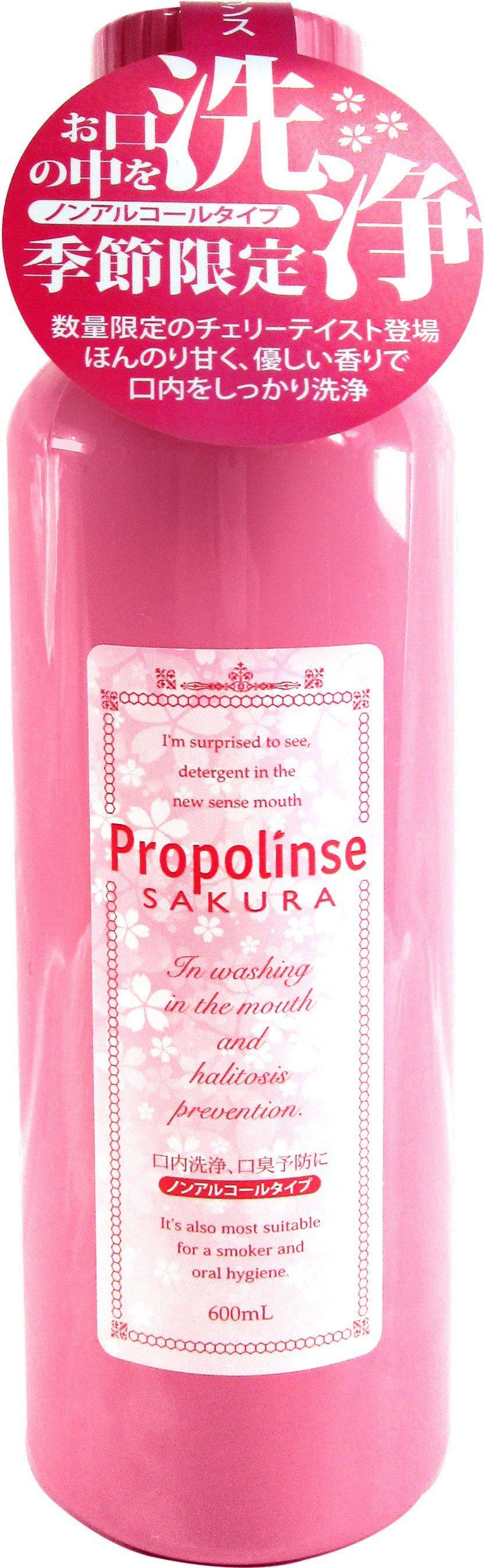 Propolinse櫻花漱口水,600ml售價460元。圖/松本清提供